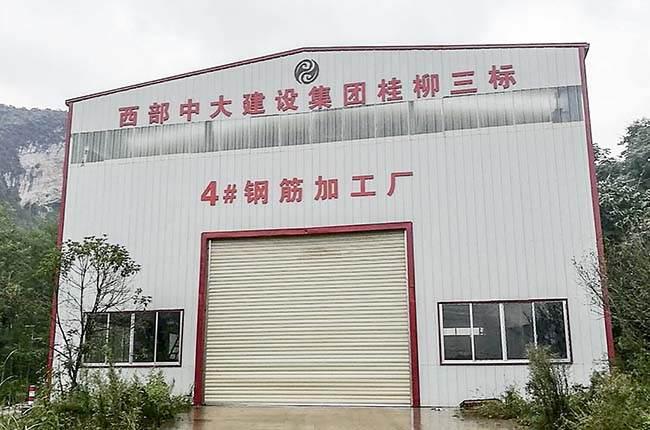 西部中大建设集团桂柳三标