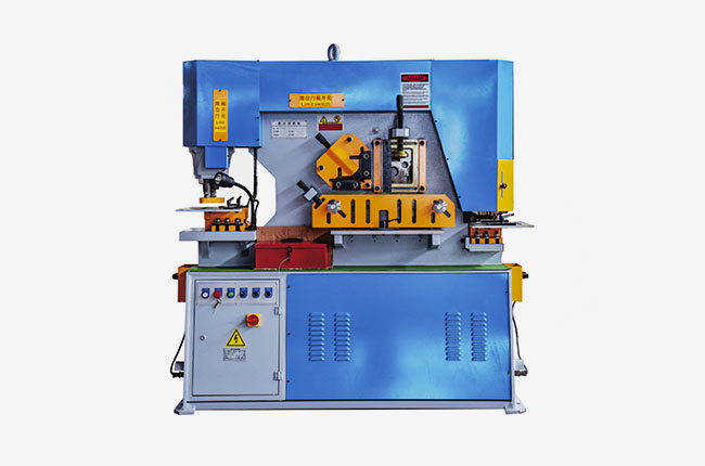 Q35Y-20联合液压冲剪机
